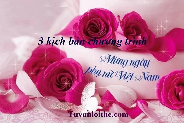 nhung-loi-chuc-20-10-hay-nhat-1