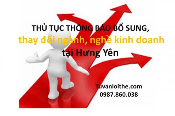 Thủ tục bổ sung ngành nghề kinh doanh tại Hưng Yên năm 2021