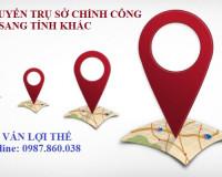 Thủ tục thay đổi địa chỉ trụ sở chính khác tỉnh đối với Công ty TNHH Hai thành viên trở lên