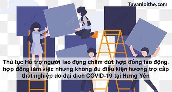 Thủ tục Hỗ trợ người lao động chấm dứt hợp đồng lao động, hợp đồng làm việc nhưng không đủ điều kiện hưởng trợ cấp thất nghiệp do đại dịch COVID-19 tại Hưng Yên